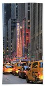 Radio City Music Hall New York Bath Towel