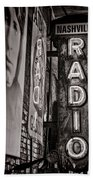 Radio Nashville - Monochrome Bath Towel