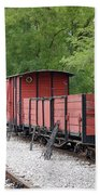 Railway Station With Old Wagons Bath Towel