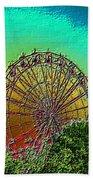 Rainbow Ferris Wheel Bath Towel