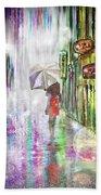 Rainy Paris Day Bath Towel by Darren Cannell