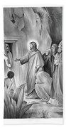Raising Lazarus Bath Towel