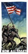 Raising The Flag On Iwo Jima Bath Towel