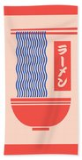 Ramen Japanese Food Noodle Bowl Chopsticks - Salmon Bath Towel