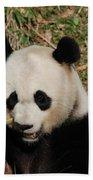 Really Great Panda Bear Chomping On A Fistful Of Bamboo Bath Towel