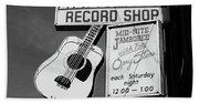 Record Shop- By Linda Woods Bath Towel