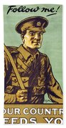 Recruitment Poster Follow Me Your Country Needs You Bath Towel