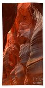 Red And Brown Swirling Sandstone Bath Towel