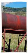 Red Barrel Bath Towel