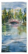 Red Bridge On Lake In The Ozarks Bath Towel