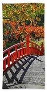 Red Bridge With Shadows Bath Towel