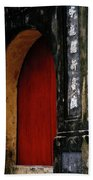 Red Doorway Bath Towel