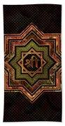 Red Gemstone And Gold  Star Of Lakshmi -  And Sri Bath Towel