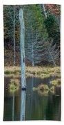 Reflected Tree Bath Towel
