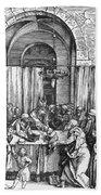 Refusal Of Joachim Offer 1503 Bath Towel