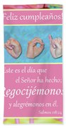 Rejoice And Be Glad Happy Birthday Spanish Hand Towel