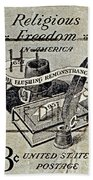 Religious Freedom In America - Persevering Bath Towel