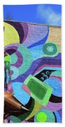 Reloaded Or Education Is A Powerful Weapon Mural Bath Towel