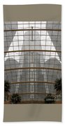 Rencen From Within Bath Towel