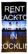 Rent Blacktop Theater In Rocklin, Ca Bath Towel