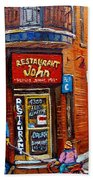 Restaurant John Montreal Bath Towel