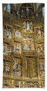 Retable - Toledo Cathedral - Toledo Spain Bath Towel