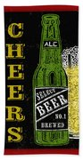 Retro Beer Sign-jp2915 Bath Towel