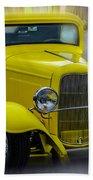 Retro Car In Yellow Bath Towel