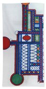 Rfb0414 Bath Towel