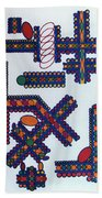 Rfb0415 Bath Towel