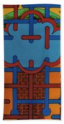 Rfb0614 Bath Towel