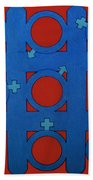 Rfb0803 Bath Towel