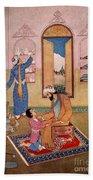 Rhazes, Islamic Polymath Bath Towel
