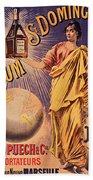 Rhum - Bottle - Earth - Map - Poster - Vintage - Wall Art - Art Print  - Girl  Bath Towel