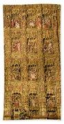 Right Half - The Golden Retablo Mayor - Cathedral Of Seville - Seville Spain Bath Towel