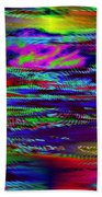 Ripple Sunset Bath Towel