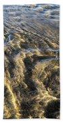 Rippled Gold Bath Towel