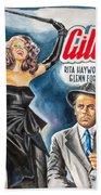 Rita Hayworth Gilda 1946 Bath Towel