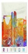 Riyadh Landmarks Watercolor Poster Bath Towel