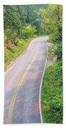 Road In The Black Hills Bath Towel