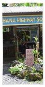 Road To Hana Bath Towel