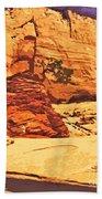 Rock Of Ages Bath Towel