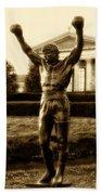 Rocky - Heart Of A Champion  Bath Towel