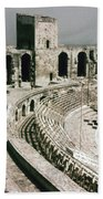 Roman Amphitheatre, Arles Bath Towel