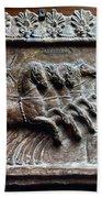 Roman Relief: Chariot Race Hand Towel