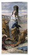 Rome: Christian Martyrs Bath Towel