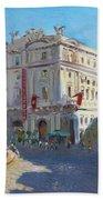 Rome Piazza Republica Bath Towel