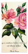 Rose Poem Bath Towel