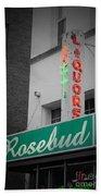 Rosebud Liquors Bath Towel