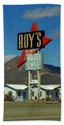 Route 66 - Roy's Of Amboy California 2 Bath Towel